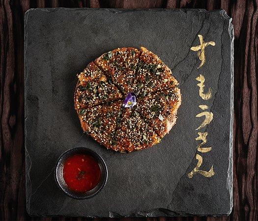 Sumosan Salmon Rice Pizza