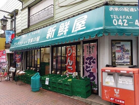 Shinsenya