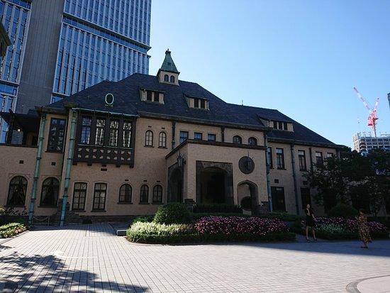 Former Western-style Residence for Prince Kitashirakawa