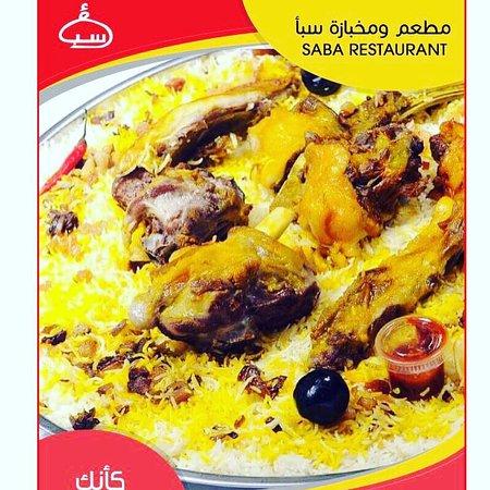 افضل وأشهر مطعم يمني في