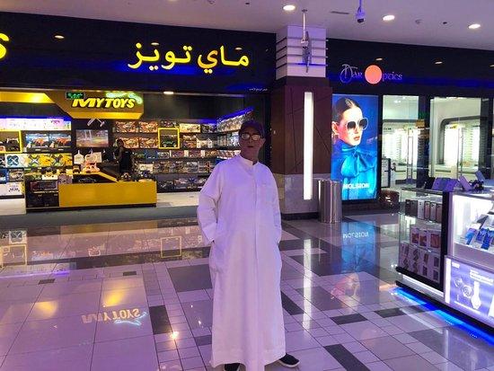 Ras Al Khaimah, Emirados Árabes Unidos: جولة في راك مول مع الاعزاء