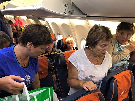 Aeroflot: Бедлам и порядок – 92. Рейс Тиват (Черногория) – Москва. Сентябрь 2019 г.