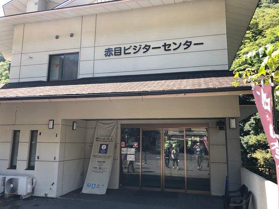 Akame Visitor Center