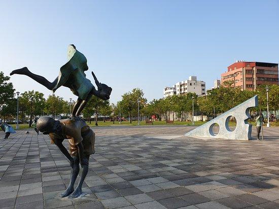 Xiehe Park