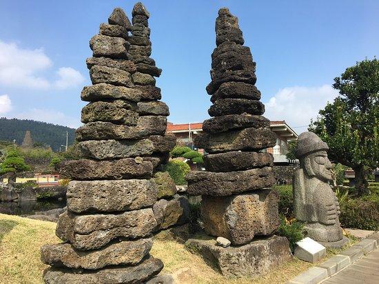 Foto de Jeju