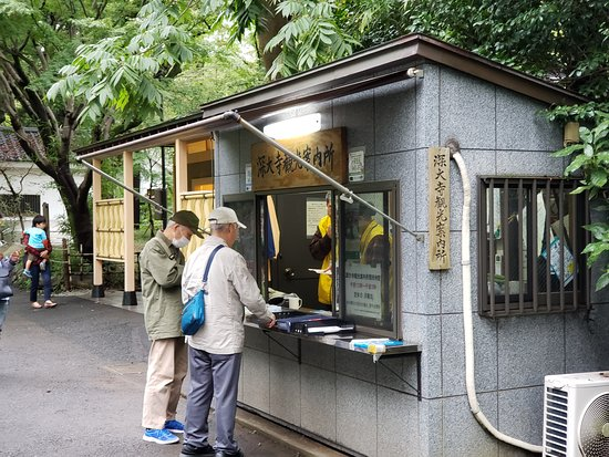 Jindaiji Tourist Office