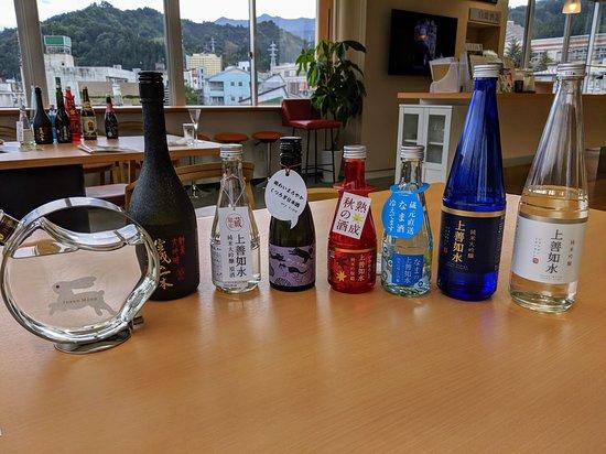 Shirataki Brewery