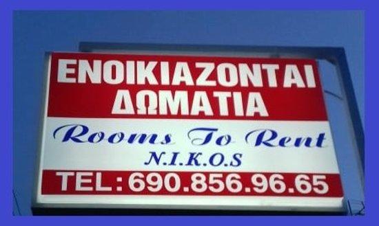 Kalamata, Görögország: ΕΝΟΙΚΙΑΖΟΜΕΝΑ ΔΩΜΑΤΙΑ ΚΑΛΑΜΑΤΑ ΝΙΚΟΣ  ΑΡΤΕΜΙΔΟΣ 47 ΤΗΛ 690 856 96 65