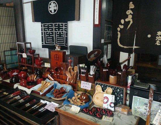 Kijiya Lacquer Store