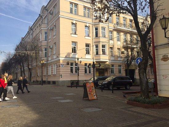 Suvorova Street