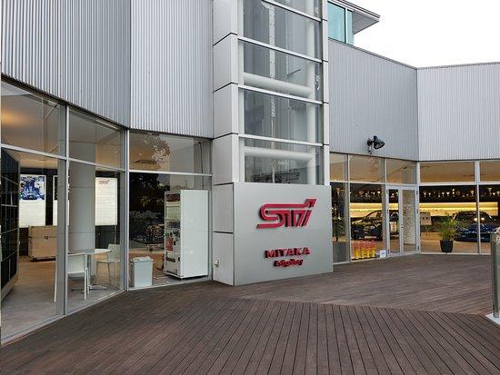 STI Gallery