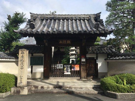 Nyoen-ji Temple