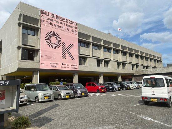 Okayama Tenjinyama Cultural plaza