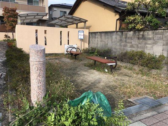 Tsukamoto Kofun