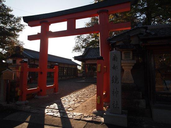 Nanto Kagami Shrine