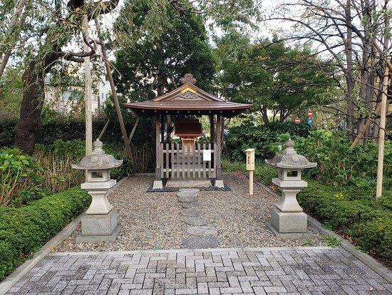 Koch Kitazato Shrine
