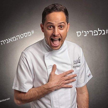 Givat Ada, Израиль: ✨יום ההולדת שלי קרב ובא ב 3.11.19 ✨ לכל מי שלא יודע וגם ביום ההולדת הזה אני מאמין שזו חובה לפנק אותכם❤️  🍅לכן אני בוחר להגריל מכונת פסטה  של חברת marcato🍅  שאיתה תוכלו לעשות קסמים בפסטה 😉  מי יכול להשתתף? * כל החוגגים יום הולדת בחודש נובמבר  * כל המזמינים סדנה לחודש נובמבר  (לפי מינימום הזמנה של 10 משתתפים)   מה צריך לעשות כדי להשתתף?   1. אם אתם חוגגים יום הולדת בנובמבר ?  תרשמו לי כאן למה דווקא לכם מגיע לקבל ממני מכונה כזו מפנקת ? + תייגו לפחות עוד 3 אנשים שיש להם יום הולדת !