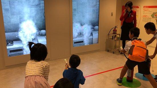 Osaka City Abeno Life Safety Learning Center – kép