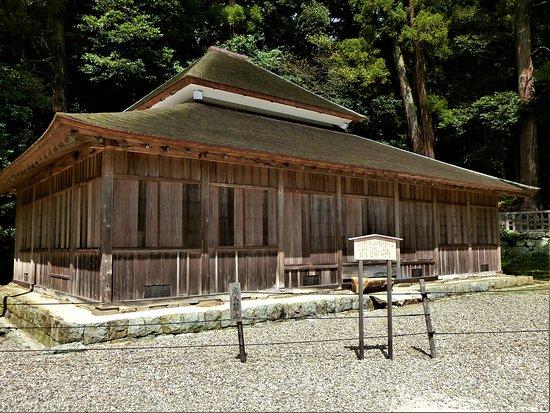 Izumo Taisha Shrine Bunko