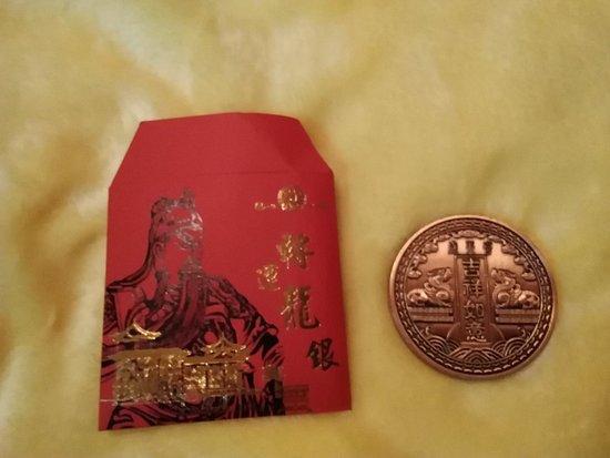 Tao Yuan Wei Temple