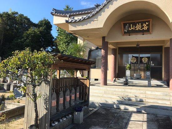 Futai-ji Temple