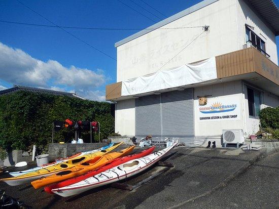 Sunny Coast Kayaks