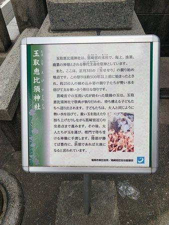 Small shrine, but long history