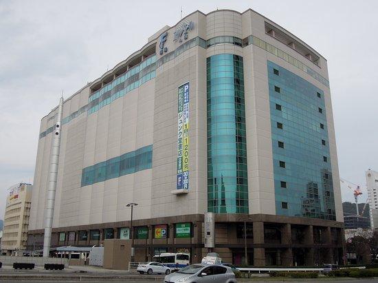 Fukuya Hiroshima Ekimae