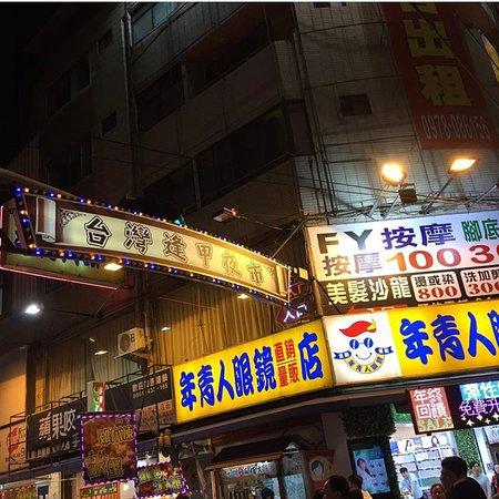 Liujia Night Market