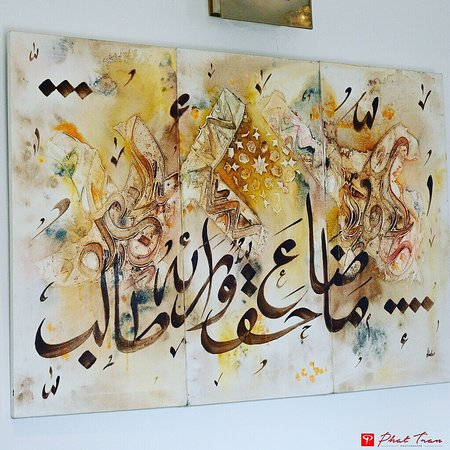 Le Riad du Bien etre