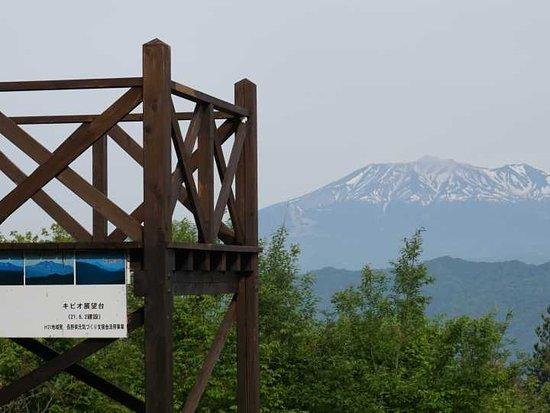 Kibio Pass Observatory