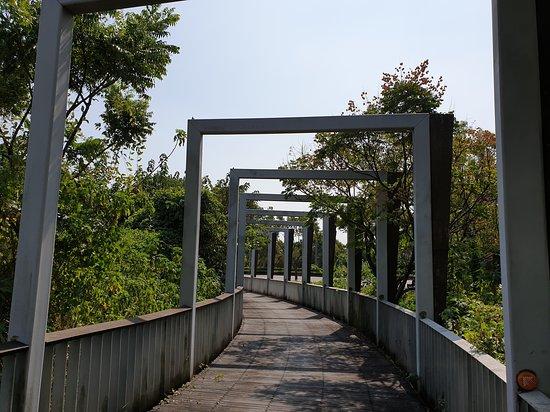 Tongshan Park