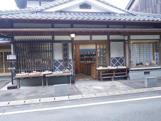 Tamura, Hagi Yaki