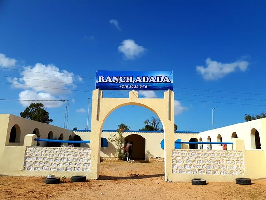 ‪Ranch Adada Djerba‬