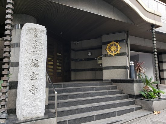 Tokugen-ji Temple