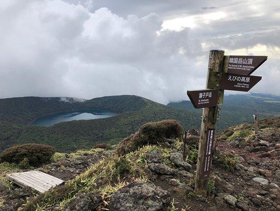 Kirishima-Kinkowan National Park