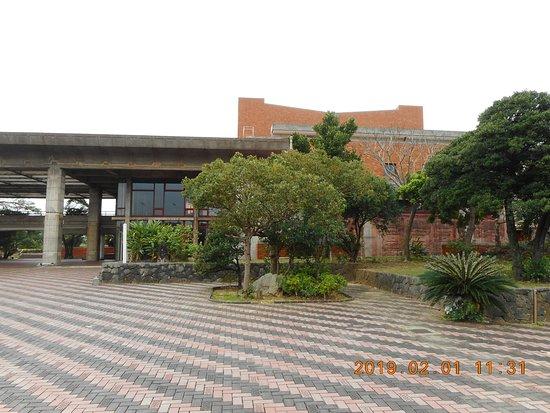Ishigaki Civic Hall