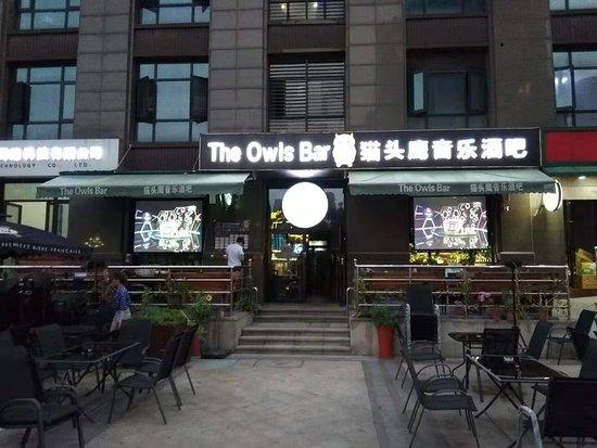 ฉางฉู, จีน: The Owls bar out side terrace
