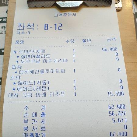 Incheon, Corea del Sur: 뚜띠쿠치나 미단시티점 이탈리아 음식 인천 영종도 맛집