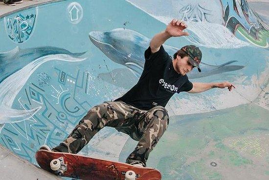 滑冰到卡斯凯什-里斯本接送-令人难以置信的葡萄牙私人游览