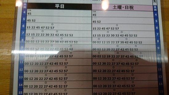 Airport Inn: ホテル入り口のバス時刻表