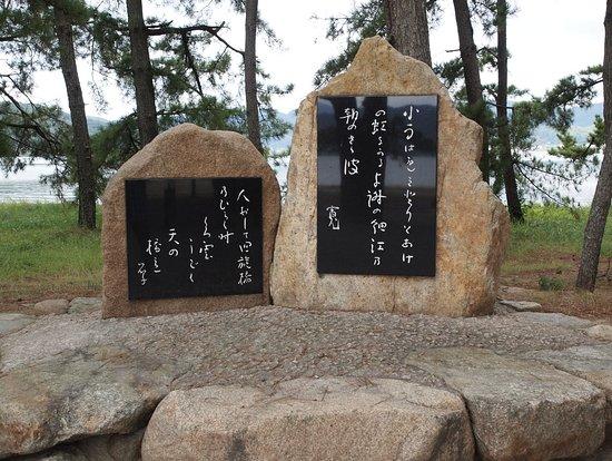Yosano Tekkan and Akiko Kahi : よりそうように