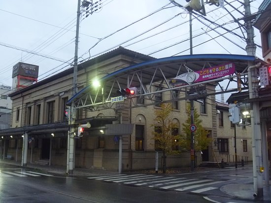 Former Toyooka City Hall South Government Bldg. Annex