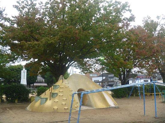 Goryo Park