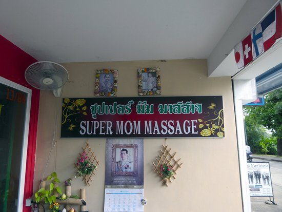 Super Mom Massage