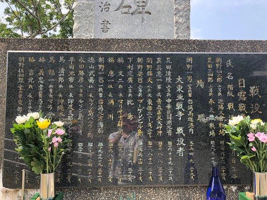 Asani War Dead Cenotaph