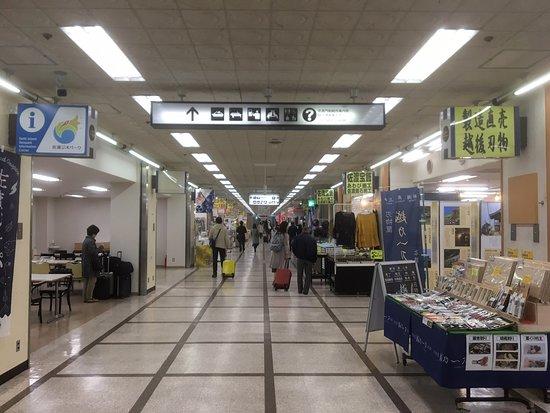 Sea Town Shotengai