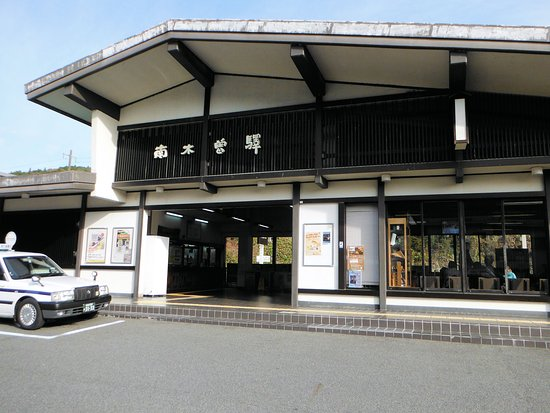 Nagiso Station Tourist Information Center