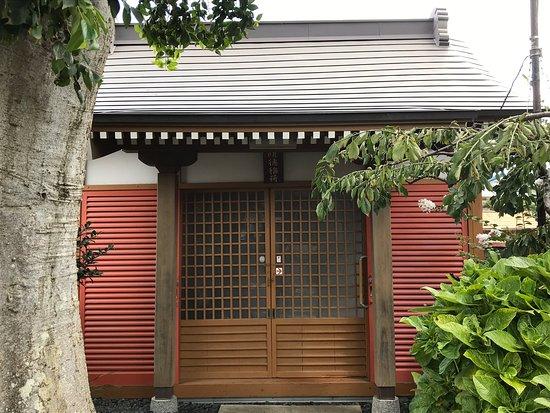 Meitoku Inari Shrine