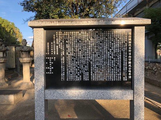 Kenchu-ji Temple